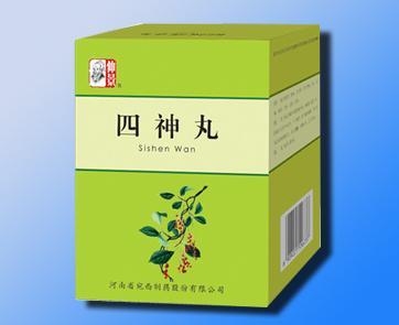 SiShenWan used for Diarrhea caused by Kidney yangxu.