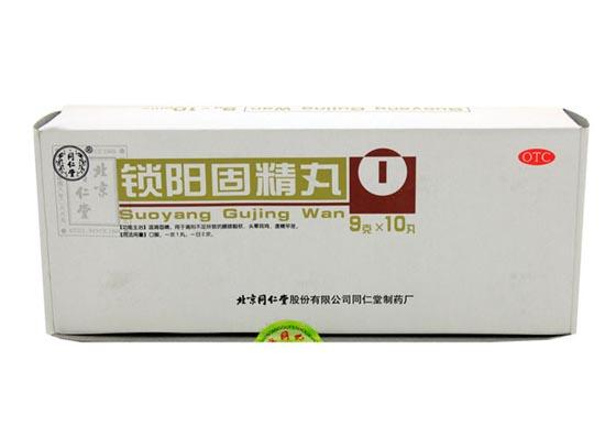 suo yang gu jing wan, suoyanggujingwan, suo yang gu jing wan for premature ejaculation