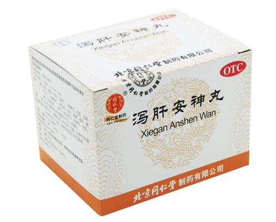xie gan an shen wan, xiegananshenwan, xie gan an shen wan for premature ejaculation